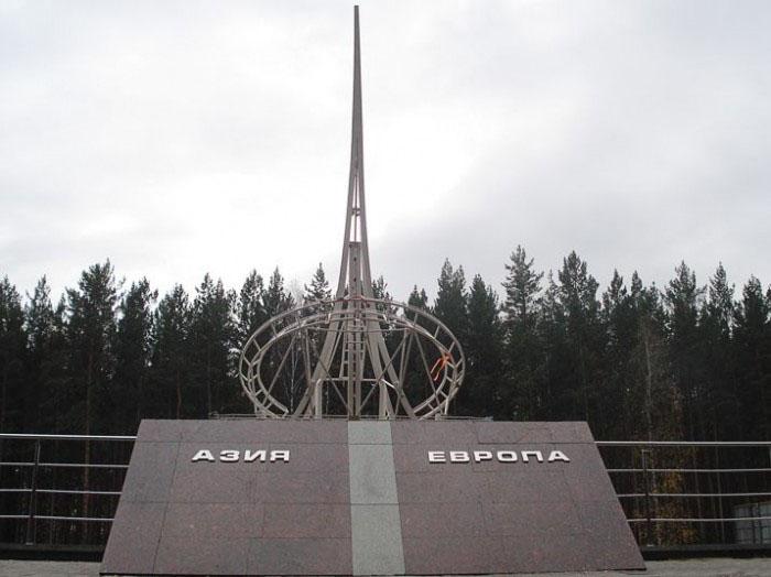 Мемориал_границы_Европа _Азия
