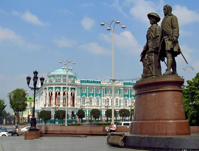 Памаятник_Екатеринбург