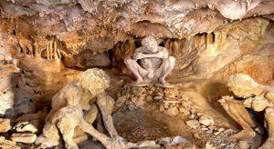 Пещера Петралона.