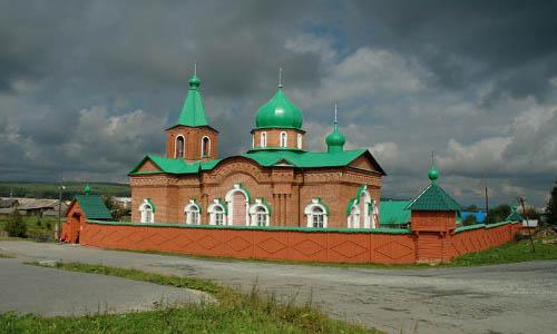 По Уралу