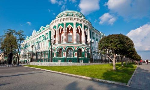 По Екатеринбургу
