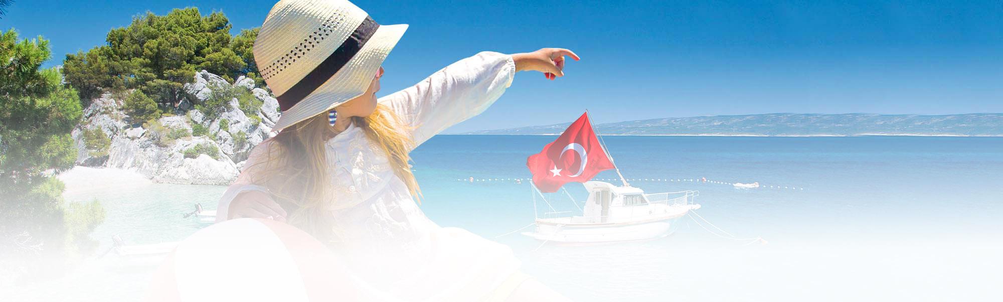 Горящие туры в Турцию из Екатеринбурга 2018, цены на горящие путевки все включено